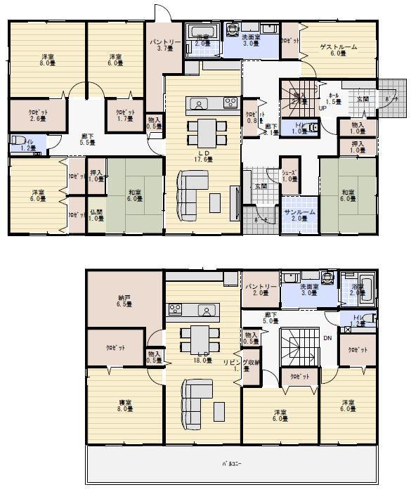 二世帯住宅 完全分離型