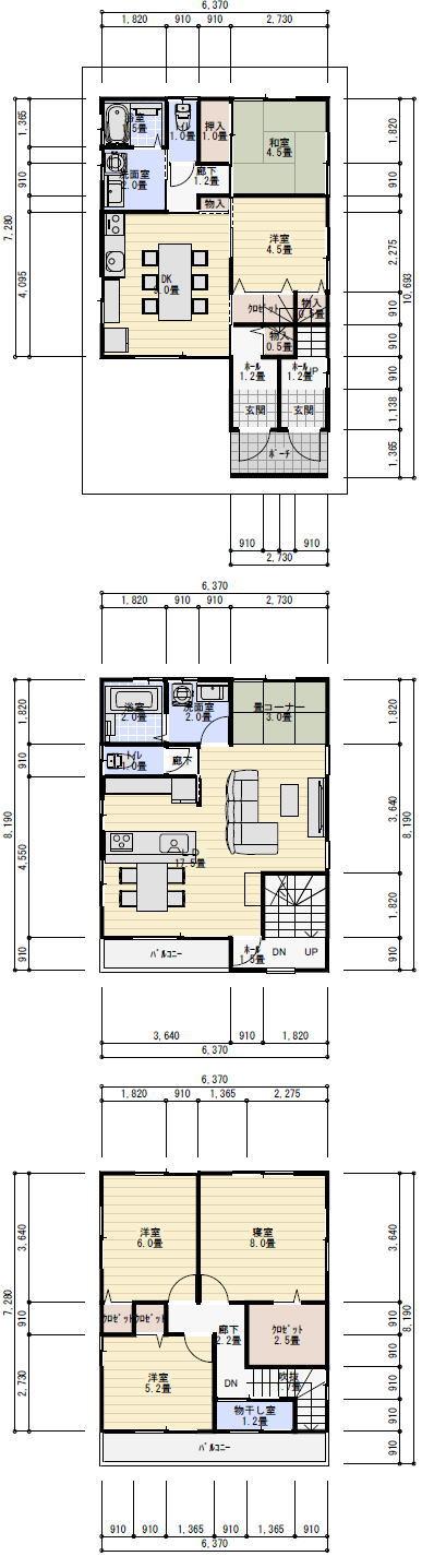 二世帯住宅 間取り プラン 完全分離 価格